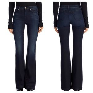 NEW! JBrand Maria flared jeans in Embrace color